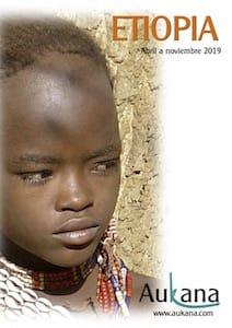 Etiopia verano 2019