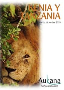 Kenia y Tanzania verano 2019